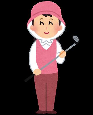 job_caddie_golf