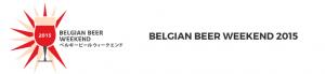 belgiee