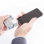 簡単に1万円節約!?クレジットカードのお得な使い方!
