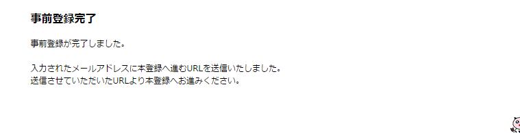 screencapture-vpcevssl-lifecard-co-jp-co-LW11-LW1101SC03DSP-do-1444590604716_03
