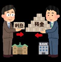 money_kinri_men