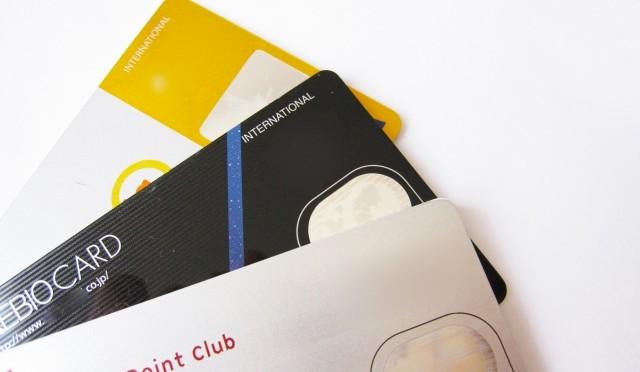 2枚目クレジットカードとして便利な楽天カード