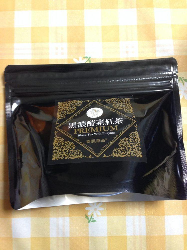 黒濃酵素紅茶パッケージ