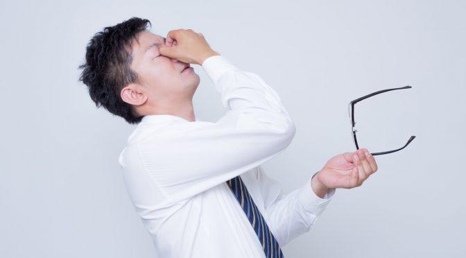 ブルーライトで目にダメージ!睡眠不足にも?引き起こす理由と対策法