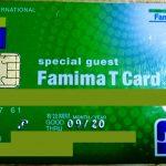 ファミマユーザ必見! 全国ファミマと約60万種のお店で使える『ファミマTカード』