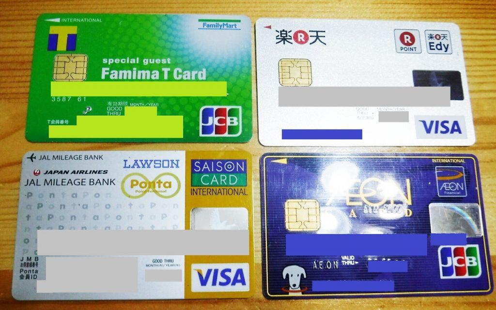 他のクレジットカードとの比較