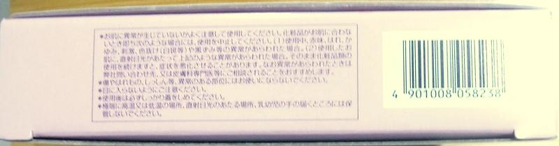 箱(側面1)