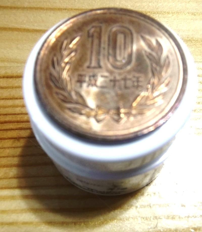 クリーム容器と十円玉