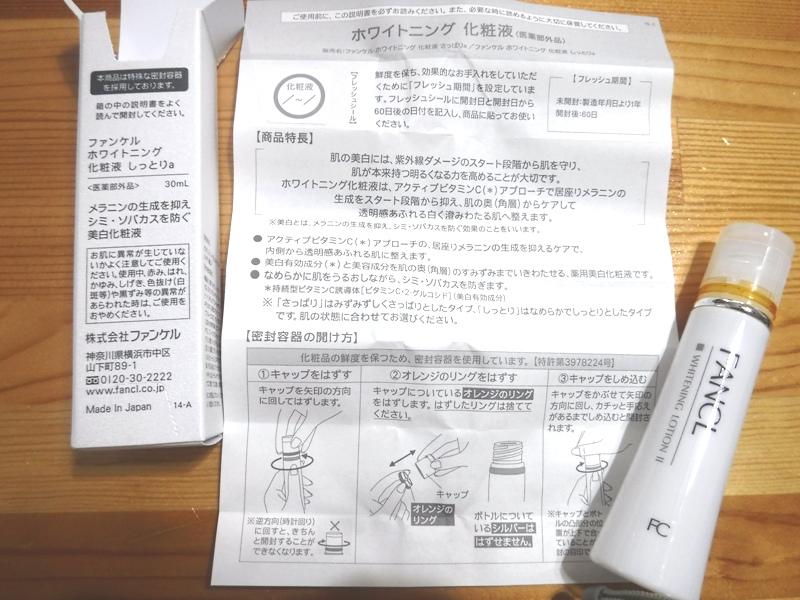 アクティブビタミンCパッケージ