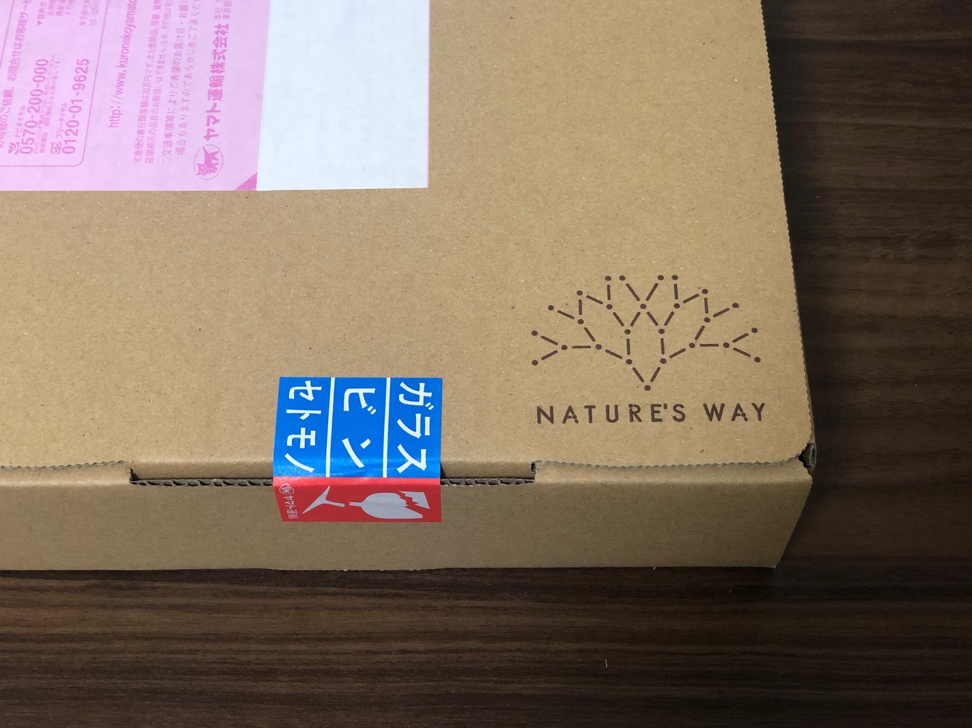 箱の上部にNature's wayの社名が印字された箱